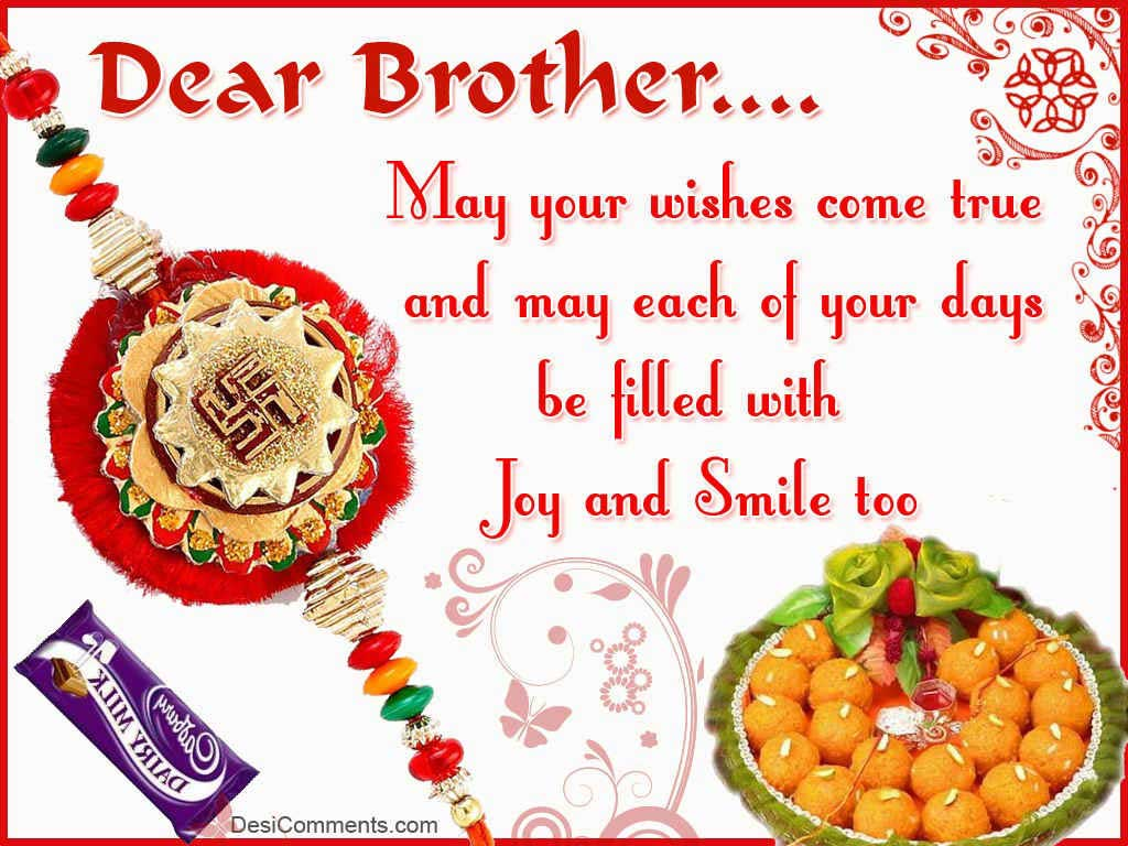 Wishes and Messages for Brother - New Year Wishes
